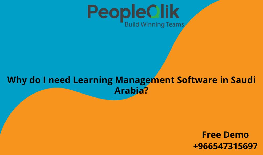 كيف تختار شركة Cloud DigitalHR Software في المملكة العربية السعودية