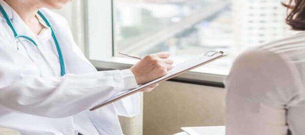 default clinics 22 1 1 1 1 1 600x267 - Practice Management - Hospital software - EMR software - EHR - E Clinic software - Health Analytics -  -